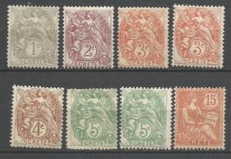 LOT CRETE   NEUF* AVEC OU TRACE DE  CHARNIERE / MH - Unused Stamps