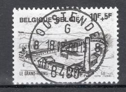 BELGIE: COB 1946 Mooi Gestempeld. - Oblitérés