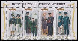 RUSSIA 2017 Stamp MNH ** VF CUSTOMS Job Work UNIFORM COSTUME Dog Chien Hund Hunde 2275-78 - Blocs & Hojas
