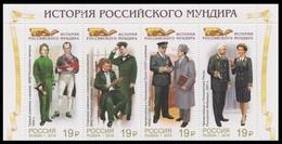 RUSSIA 2016 Stamp MNH ** VF DIPLOMATIC UNIFORM UNIFORME JOB WORK COSTUME DIPLOMATIQUE 2188-91 - Blocs & Hojas