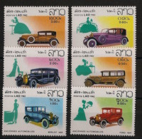 Laos - 1982 - N°Yv. 430 à 435 - Autos / Cars - Neuf Luxe ** / MNH / Postfrisch - Laos