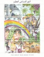 Stamps LIBYA 2001 SC 1655 GREAT MAN MADE RIVER MNH SHEET # 24 - Libya