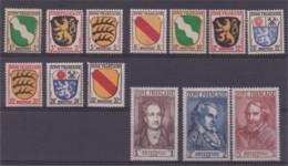 Allemagne Occupation 1945 N° 1 à 13 Avec Charnières Ou Traces De Charnières - Zona Francese