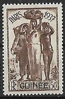 GUINEE N°122 N* - Nuovi