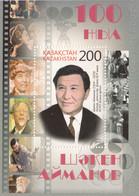 2014 2015 Kazakhstan  Actor Movies Cinema Film Souvenir Sheet MNH - Kazachstan