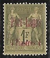 PORT-LAGOS N°6 N*  Signé Brun - Unused Stamps
