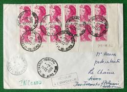 France N°2180 (x12) Coins Daté Sur Enveloppe 22.3.1986 Pour L'Ile TUAMOTU, Polynésie - (B3469) - 1961-....