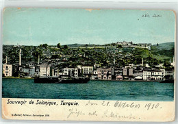 52910530 - Thessaloniki Saloniki - Grecia