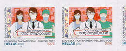 GREECE STAMPS 2020/THANK YOU, WE SUPPORT YOU/ COVID 19-MNH-PAIR FROM SELF ADHESIVE-BOOKLET-16/12/20 - Unused Stamps