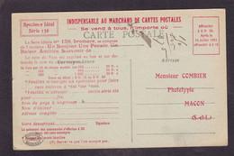 CPA Publicité Sur La Carte Postale Publicitaire Réclame Non Circulé COMBIER - Pubblicitari