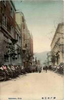 Kobe Settlement - Kobe
