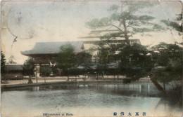 Daibutsuden At Nara - Sonstige