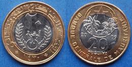 MAURITANIA - 20 Ouguiya AH1430 2009AD KM# 8 Independent Republic Since 1960 - Edelweiss Coins - Mauritania
