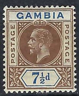 GAMBIE: Le Y&T 75 Neuf * - Gambia (...-1964)