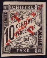 ✔️ St. Pierre Et Miquelon 1892 - Taxe Avec Surcharge Rouge - Yv. 51 * MH - €50 - Signé Galvez - Andere