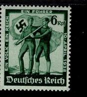 Deutsches Reich 663 Volksabstimmung  MNH Postfrisch ** Neuf - Nuevos