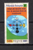 POLYNESIE  N°  651   NEUF SANS CHARNIERE COTE 14.30€    NATIONS UNIES - Unused Stamps