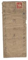 1956/57 (?!) - Lettre Ancienne De Chine - Cartas
