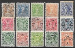 Etats Princiers De L'Inde - Cochin Lot De 15 TP 1911-1948 - Cochin