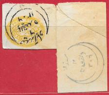 Etats Princiers De L'Inde - Hyderabad Découpe D'entier Postal 0,5a Jaune 1878-87 O - Hyderabad
