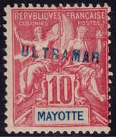 ✔️ Mayotte 1900/1907 - Surcharge ULTRAMAR Pour Les Archives De 'l UPU Dans Lisboa  - Yv. 15 (*) - Rare. 1-5 Connu ! - Nuevos