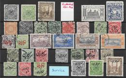 Etats Princiers De L'Inde - Hyderabad Lot De 32 TP 1871-1937 *, (*), O - Hyderabad