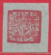 Etats Princiers De L'Inde - Pountch N°7 1p Rose Sur Bleu (encre D'aniline) 1888 (*) - Poontch