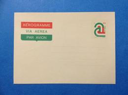 1977 ITALIA AEROGRAMMA POSTALE NUOVO NEW MNH** ORDINARIO TRICOLORE 200 LIRE - Entiers Postaux