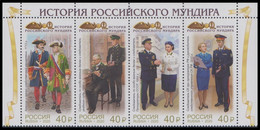 RUSSIA 2020 Stamp MNH VF ** Mi 2828-31 UNIFORM HISTORY COSTUME COSTUM Costumes JACKET Investigative OFFICER 2605-08 - Blocs & Hojas