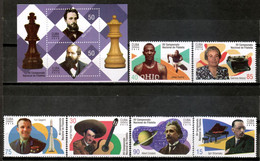 Cuba 2019 / Celebrities Yuri Gagarin · Albert Einstein · Jesse Owens · Jorge Negrete · MNH Personajes / Cu17300  C3-28 - Unused Stamps
