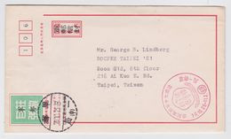 Entier Postal Rocpex Taipei '81 Chine China Postal Stationery - Covers