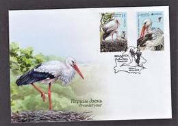 83.- BELARUS 2019 FDC EUROPA 2019 NATIONAL BIRDS - 2019