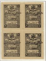 Turkey Anatolia Theatre Stamp Block Of Four (362) - 1920-21 Anatolia