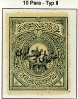 Turkey In Anatolia Isfila 923 (382) - 1920-21 Anatolia