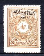 Turkey In Anatolia Isfila 978 (383) - 1920-21 Anatolia