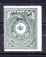 Turkey In Anatolia Isfila 979 (384) - 1920-21 Anatolia