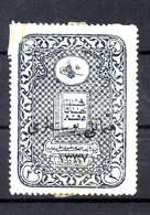 Turkey In Anatolia Isfila 1029 (385) - 1920-21 Anatolia