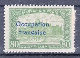 France Occupation Hungary Arad 1919 Yvert#17 Mint Hinged - Nuovi