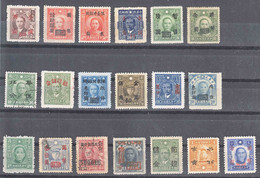 Imperial China Lot - Unused Stamps