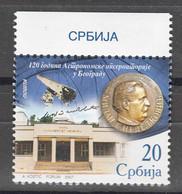 Yugoslavia, Serbia 2007 Mi#221 Mint Never Hinged - Serbia