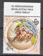 Yugoslavia, Serbia 2010 Tour De Serbia Cycling Mi#357 Mint Never Hinged - Serbia