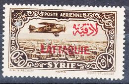 Lattaquie 1931 Poste Aerienne Yvert#2 MNG - Neufs