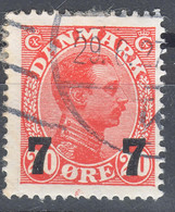 Denmark 1927 Mi#174 Used - Gebraucht