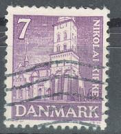 Denmark 1936 Mi#229 Used - Gebraucht
