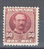 Denmark 1907 Mi#58 Mint Hinged - Unused Stamps