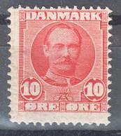 Denmark 1907 Mi#54 Mint Never Hinged - Unused Stamps