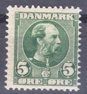 Denmark 1907 Mi#47 Mint Hinged - Unused Stamps