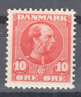 Denmark 1907 Mi#48 Mint Never Hinged - Unused Stamps