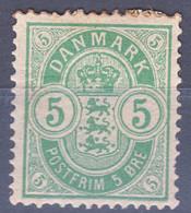 Denmark 1884 Mi#34 Mint Hinged - Ungebraucht