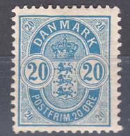 Denmark 1884 Mi#36 Mint Hinged - Ungebraucht